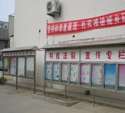 """示范村建设完成情况    (三)胶州市刘家村""""乡村文明家园""""示范村"""