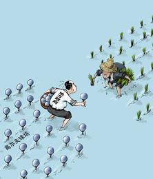 与农争地--沉石-画3.jpg