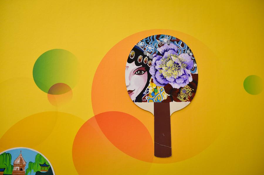 苏州中小学生创意手绘迎世乒图片