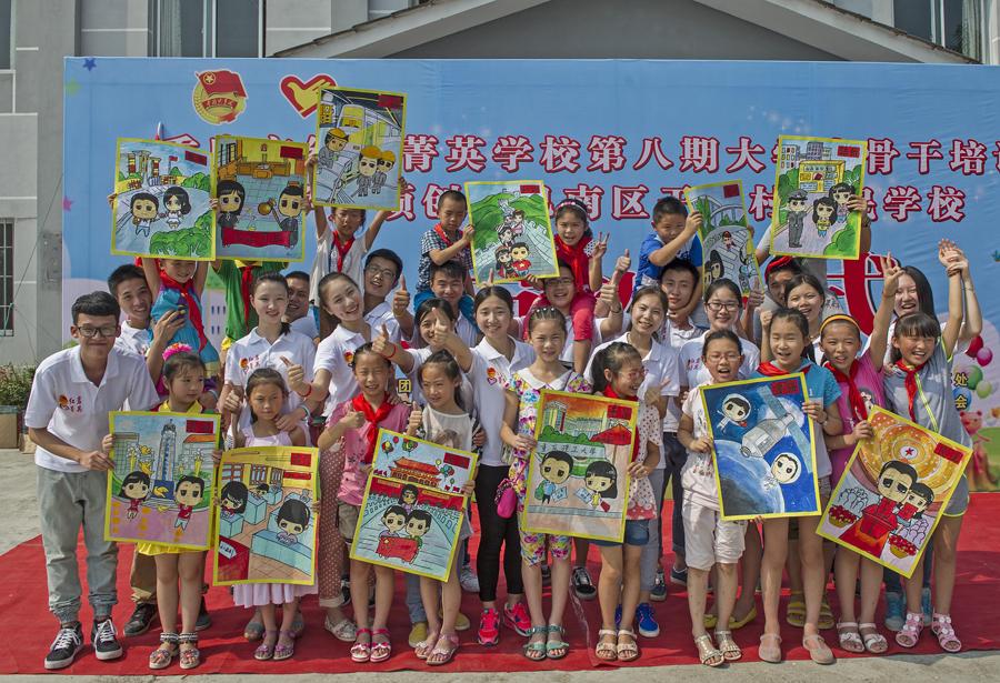 大学生志愿者与留守儿童一同展示手绘