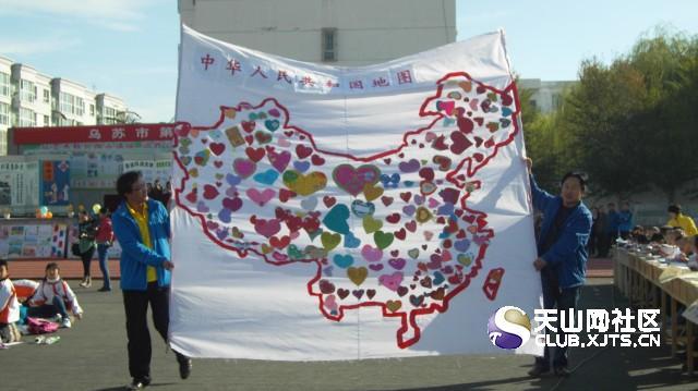 展板装饰 公寓文化节 气球