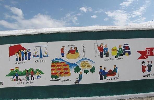 环境卫生整治,廉政文化,民族团结,平安创建等活动,把农村墙壁作为弘扬